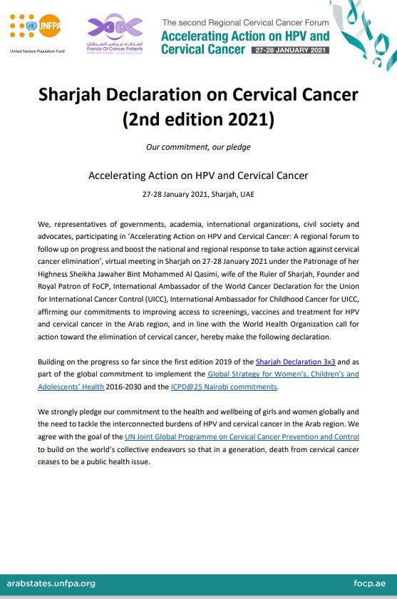 Sharjah Declaration on Cervical Cancer (2nd edition 2021)
