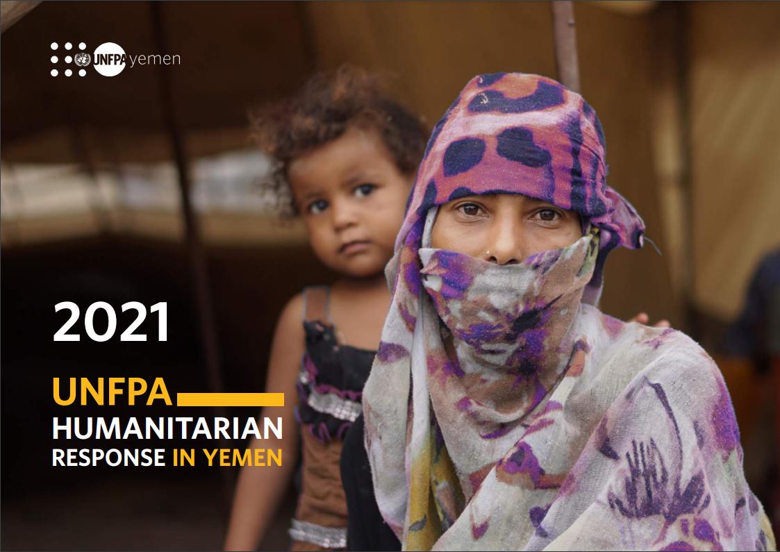 Cover of UNFPA Humanitarian Response in Yemen 2021