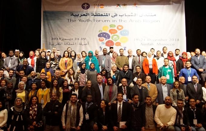 الشباب المشارك في منتدى الشباب فى المنطقة العربية 2018، أصيلة ، المغرب.  © UNFPA ASRO