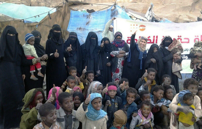 Women and children displaced from Taizz City receive services from UNFPA