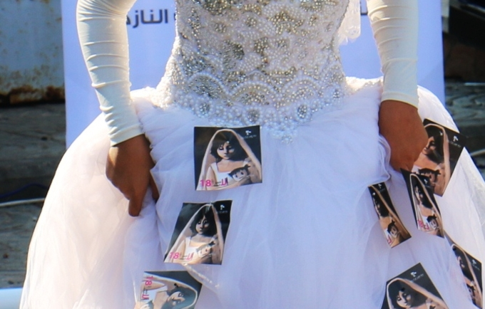 Child bride, Gaza